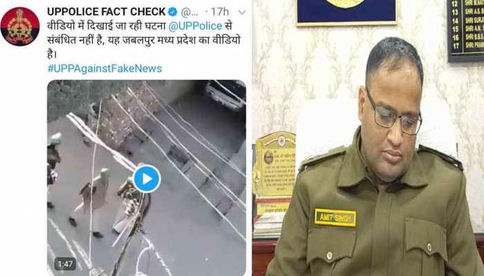 UP पुलिस ने किया वीडियो ट्वीट, बताया जबलपुर का, MP पुलिस ने कही ये बड़ी बात
