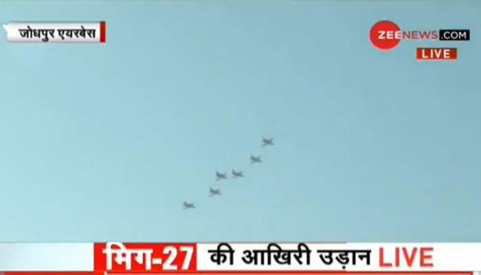 MiG-27 ने भरी आखिरी उड़ान, कारगिल युद्ध में इसके हमलों से सहम गया था PAK