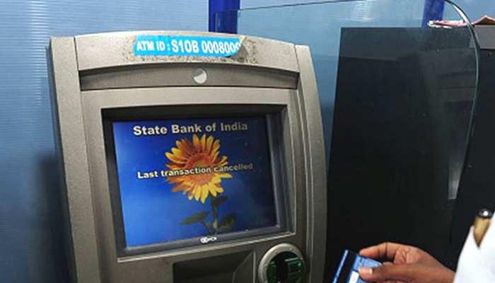 SBI ग्राहक ध्यान दें! 1 जनवरी से ATM जाएं तो मोबाइल फोन ज़रूर ले जाएं