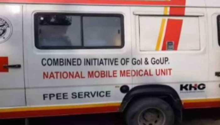 UP: ग्रामीण क्षेत्रों में वरदान साबित हो रही नेशनल मेडिकल मोबाइल यूनिट, लोगों ने बताया सरकार की सराहनीय पहल