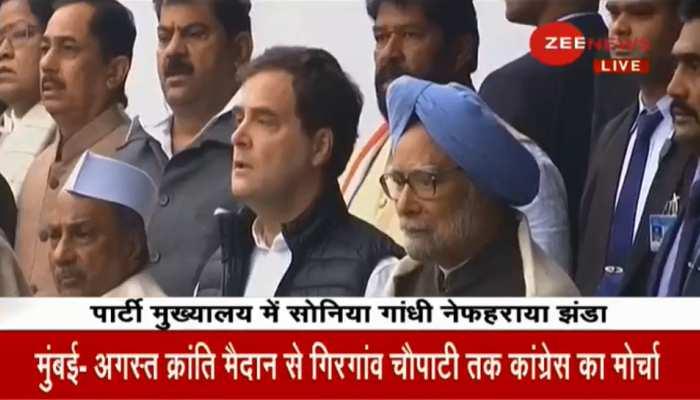 कांग्रेस का 135वां स्थापना दिवस, सोनिया गांधी ने पार्टी मुख्यालय में फहराया तिरंगा
