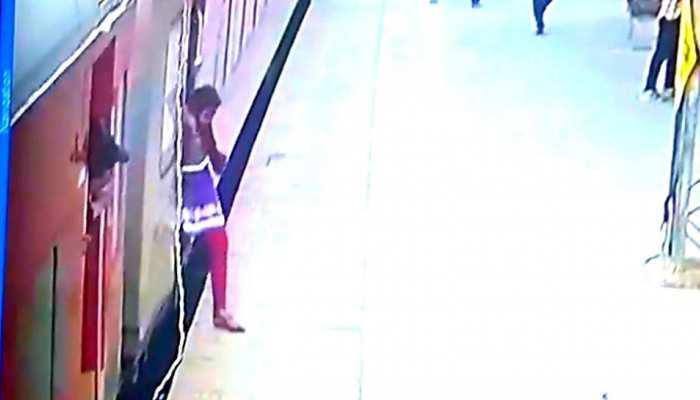VIDEO: चलती ट्रेन से उतर रही थी महिला, पैर फिसला और फिर...