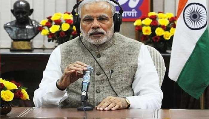 PM के मन की बात: अराजकता और हिंसा से चिढ़ता है देश का युवा