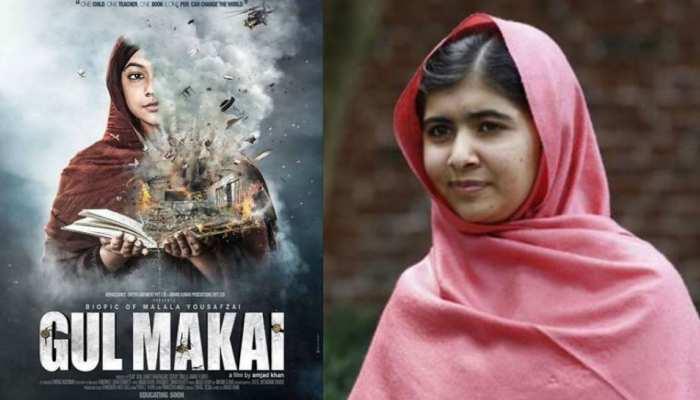 इस दिन सिनेमाघरों में दस्तक देगी मलाला यूसुफजई पर बनी फिल्म 'गुल मकई'