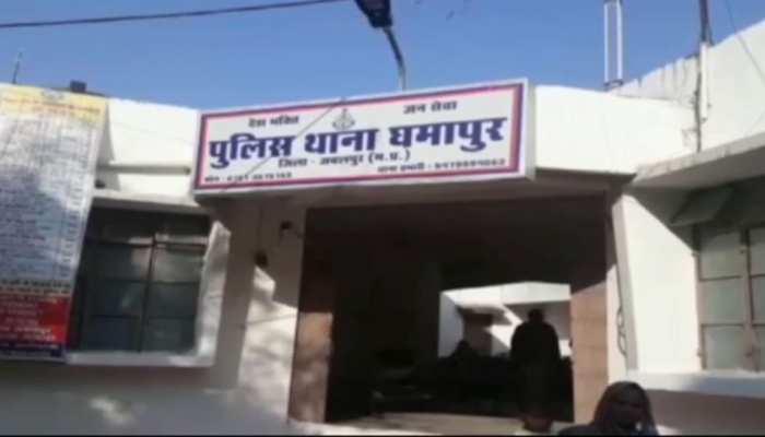 जबलपुर: 23 वर्षीय युवती से दुष्कर्म का मामला आया सामने, पुलिस ने आरोपी को किया गिरफ्तार