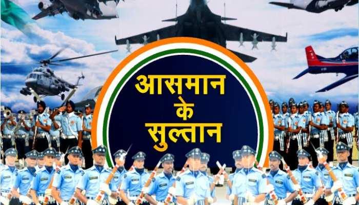 Year Ender 2019: भारतीय वायुसेना की ताकत का परिचायक रहा ये साल!