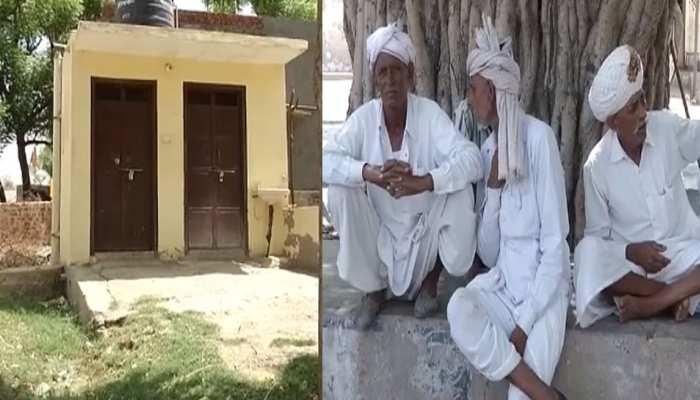 राजस्थान: घर में होगा शौचालय तभी बन पाएंगे सरपंच, जानिए पूरा मामला...