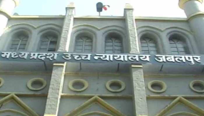 जबलपुर: नहीं बढ़ेगी LN मेडिकल कॉलेज की फीस, हाईकोर्ट ने लगाई रोक, जारी किया नोटिस