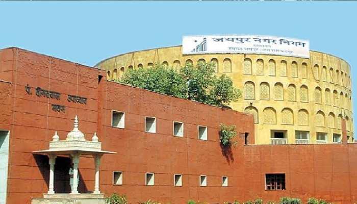 जयपुर: यूडी टैक्स जमा नहीं करवाने पर संपत्ति होगी नीलाम