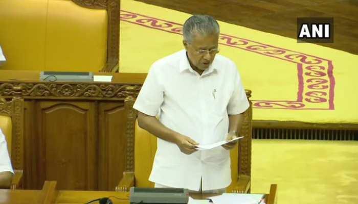 इस राज्य के मुख्यमंत्री ने नागरिकता कानून के खिलाफ पेश किया प्रस्ताव