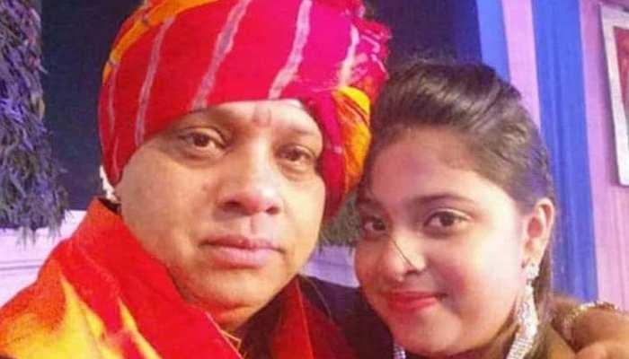 Bhajan singer Ajay Pathak murder mystery solved