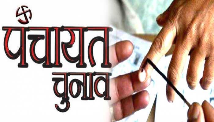 जयपुर: ग्राम पंचायतों चुनाव के चरणों में बदलाव, जानें कब है आपकी पंचायत में मतदान?