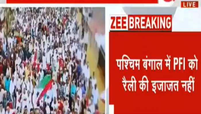 PFI करना चाहता था NRC-CAA के खिलाफ रैली, पश्चिम बंगाल पुलिस ने नहीं दी इजाजत- सूत्र