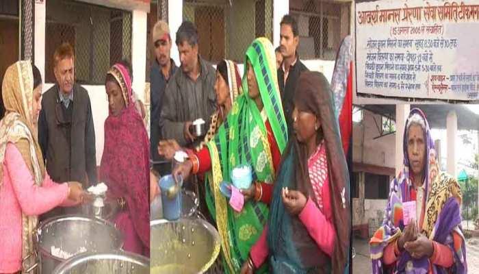 MP: बिना किसी सरकारी मदद के 14 वर्षों से चल रही है ये संस्था, 1 रुपये में कराती है भरपेट भोजन