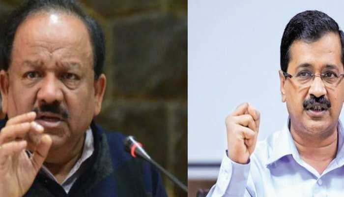 केंद्रीय मंत्री ने एलजी से पीटीएम रद्द करने की मांग की, सीएम बोले-पीटीएम समय पर होगी