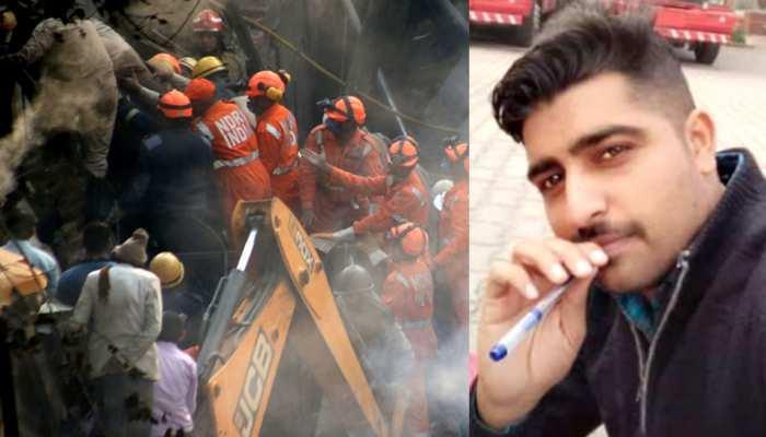 आग में फंसे लोगों को बचाने में फायर फाइटर ने गंवा दी जान, एक साल पहले ही लगी थी नौकरी