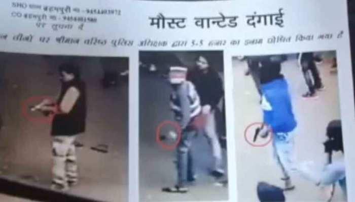 CAA हिंसा: मेरठ में पुलिस पर फायरिंग करने वालों के तीन उपद्रवियों के पोस्टर जारी