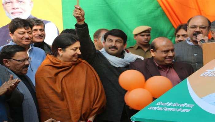 विधानसभा चुनाव: BJP ने मांगी लोगों से राय, शुरू किया 'मेरी दिल्ली, मेरा सुझाव' अभियान