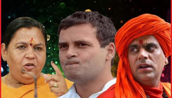 'घिनौने चरित्र की हो गयी है कांग्रेस पार्टी'
