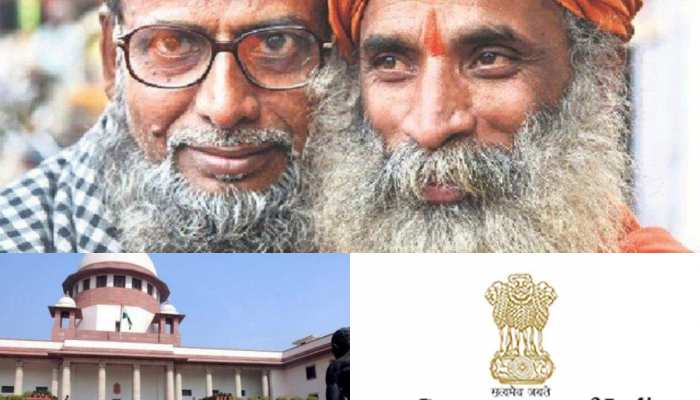 हिंदू से मुसलमान बने तो नहीं मिलेगा आरक्षण का फायदा, सरकार ने दिया साफ जवाब