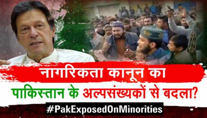 अल्पसंख्यकों पर अत्याचार बंद करो पाकिस्तान, सिखों के अत्याचार पर विपक्ष का प्रदर्शन कब