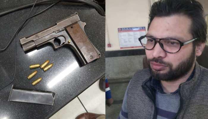 जामिया मेट्रो स्टेशन पर पिस्तौल और कारतूस के साथ युवक पकड़ा गया, पूछताछ जारी