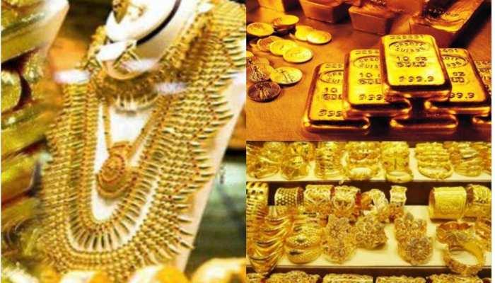 सोना हुआ 7 सालों में सबसे महंगा