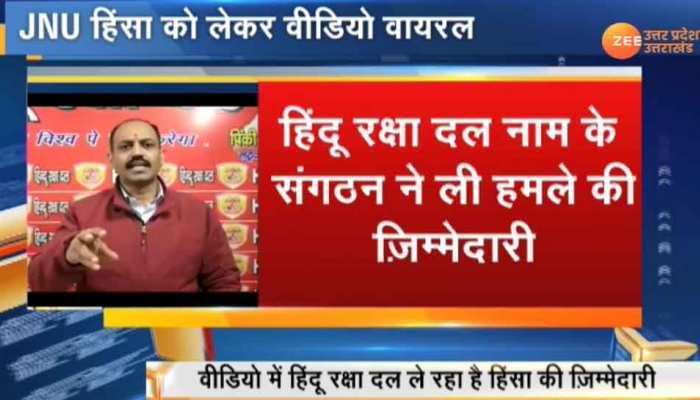 JNU हिंसा: हिंदू रक्षा दल ने ली हमले की जिम्मेदारी, कहा- अगला निशाना होगा AMU