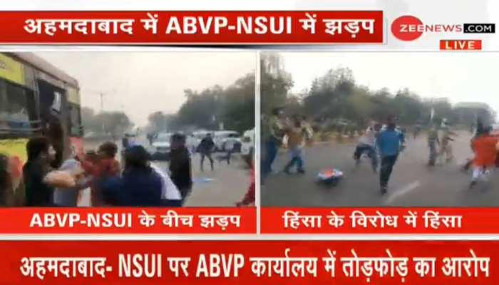 जेएनयू हिंसा: अहमदाबाद में ABVP कार्यालय पर NSUI का हंगामा, मारपीट