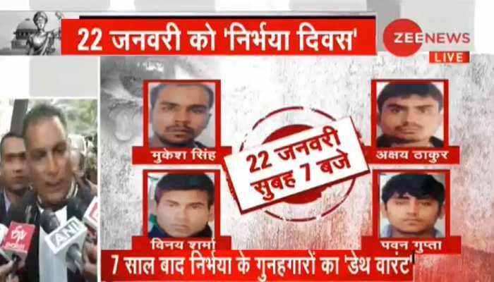 निर्भया के चारों दोषियों को 22 जनवरी की सुबह दी जाएगी फांसी, डेथ वारंट जारी