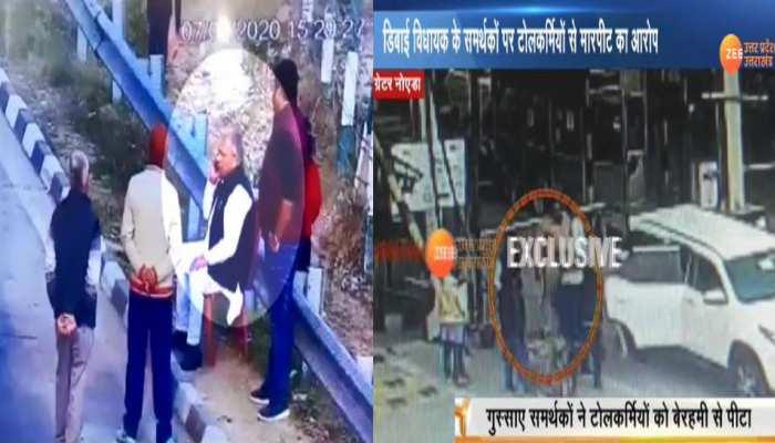 UP: टोल पर जारी VIP धौंस, BJP विधायक के बाद सामने आया सपा सांसद का हाई वोल्टेज ड्रामा