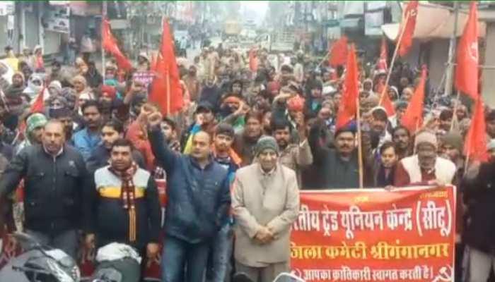 श्रीगंगानगर: महंगाई को लेकर सड़कों पर उतरा ट्रेड यूनियन, बाजार बंद के साथ कई जगहों पर प्रदर्शन