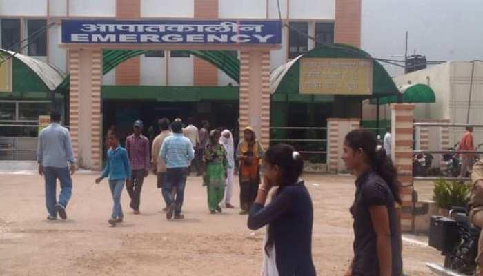 दो लाख रुपये के लिये अस्पताल ने मरीज को बनाया बंधक