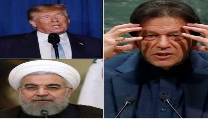 अमेरिका-ईरान विवाद में फंस गया पाकिस्तान, देगा किसका साथ और किसको धोखा