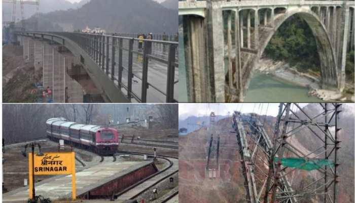 भारत के अभिन्न अंग कश्मीर को रेल से जोड़ने का काम जल्दी होगा पूरा