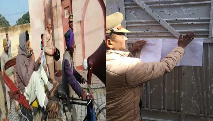 रामपुर: सपा सांसद आजम खान के नाम की मुनादी कर रही पुलिस, घर पर भी नोटिस चस्पा