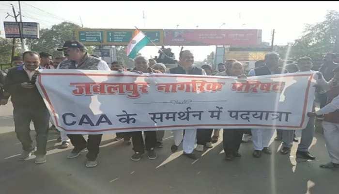 CAA के समर्थन में विशाल पदयात्रा, BJP प्रदेश अध्यक्ष समेत कई वरिष्ठ नेता हुए शामिल