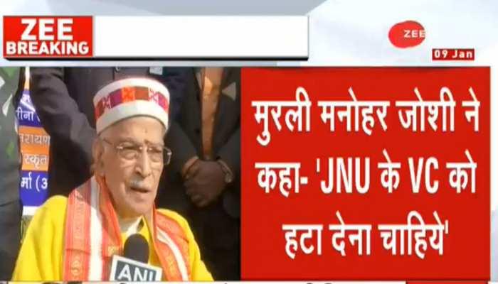 JNU वीसी को लेकर बीजेपी नेता मुरली मनोहर जोशी ने दिया बड़ा बयान, कहा- उन्हें हटाया जाए क्योंकि...