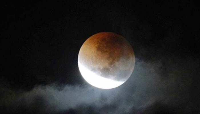 साल का पहला चंद्र ग्रहण, जानिए क्यों इसे 'उपच्छाया ग्रहण' कहा गया