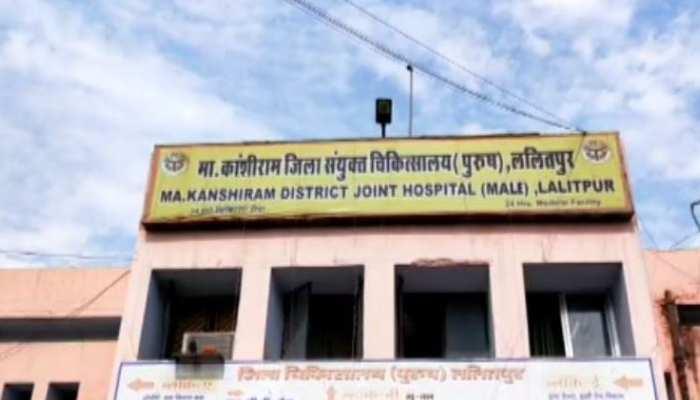 ललितपुर जिला अस्पताल की सुरक्षा व्यवस्था पर उठा सवाल