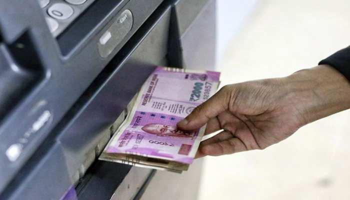 किसी भी ATM या ब्रांच में जमा करें अपना पैसा, आपके बैंक अकाउंट में हो जाएगा डिपोजिट