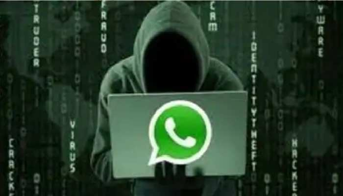 बाड़मेर: व्हाट्सप्प यूज़ कर रहे हैं तो सावधान हो जाएं, इस तरफ से हो रही है हैकिंग