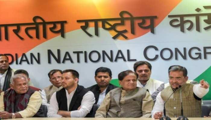 बिहार: कांग्रेस के 100 सीट के दावे पर BJP-JDU का हमला, महागठबंधन को बताया डूबती नाव