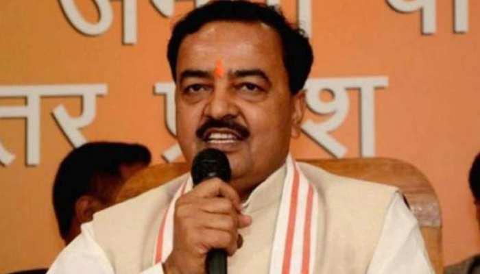 UP: विपक्ष की प्रदर्शनकारियों से मुलाकात को केशव मौर्य ने बताया नाटक, कहा बंद करें नौटंकी