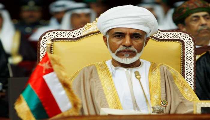 अरब में इस देश पर सबसे ज्यादा '50 साल' तक शासन करने वाले 'सुल्तान' का हुआ निधन