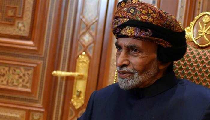 ओमान के सुल्तान काबूस का इंतकाल , अरब में सबसे ज्यादा '50 साल' तक किया राज