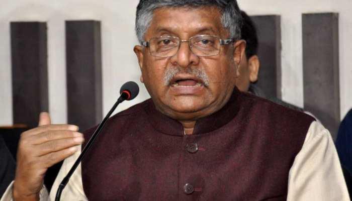 देश में रहना है तो देशभक्ति करनी ही होगीः रविशंकर प्रसाद
