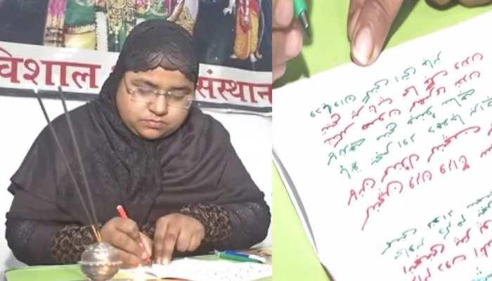 वाराणसी की ये मुस्लिम महिला रामचरितमानस का उर्दू में कर रही है अनुवाद