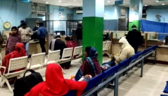 मोतिहारी: SBI गबन मामले में विजिलेंस की जांच शुरू, RBI ने RM, चीफ मैनेजर से जवाब किया तलब