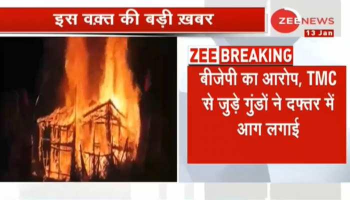 पश्चिम बंगाल: आसनसोल में बीजेपी दफ्तर में आग, टीएमसी के लोगों पर आरोप